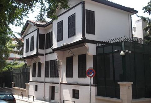 Selânik-Atatürk-Evi