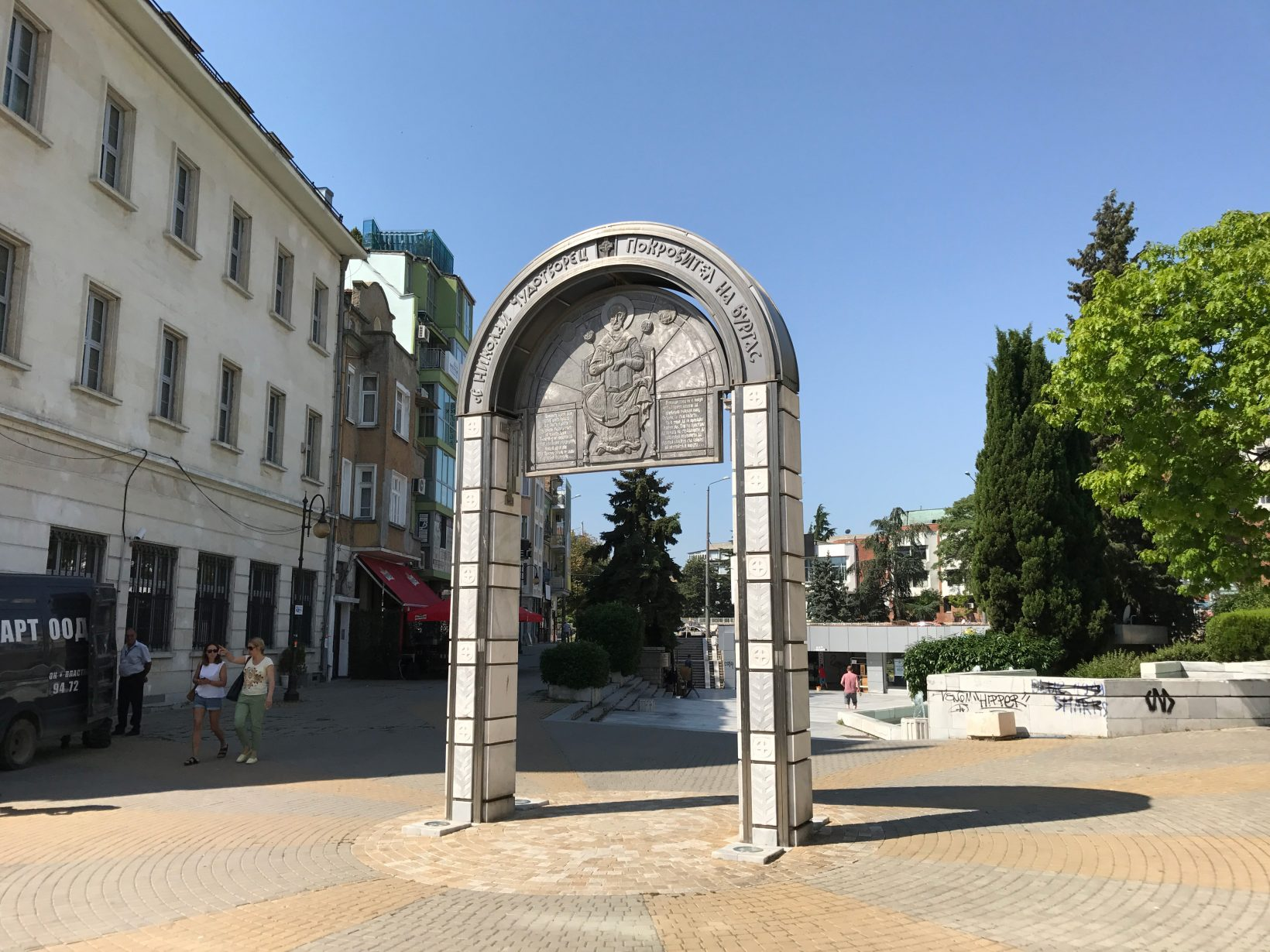 arch-of-st-nikolay-miracleworker